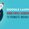 Hindi Voice Search